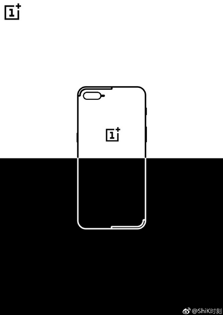 OnePlus-5-leaked-sketch-dual-rear-camrea