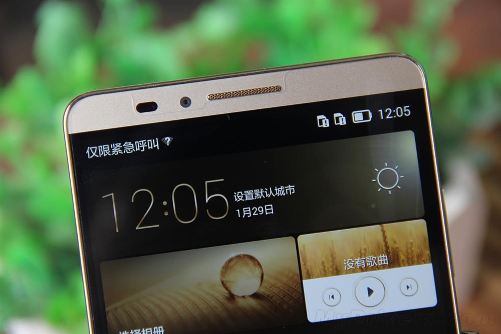 Huawei-Ascend-Mate7_23