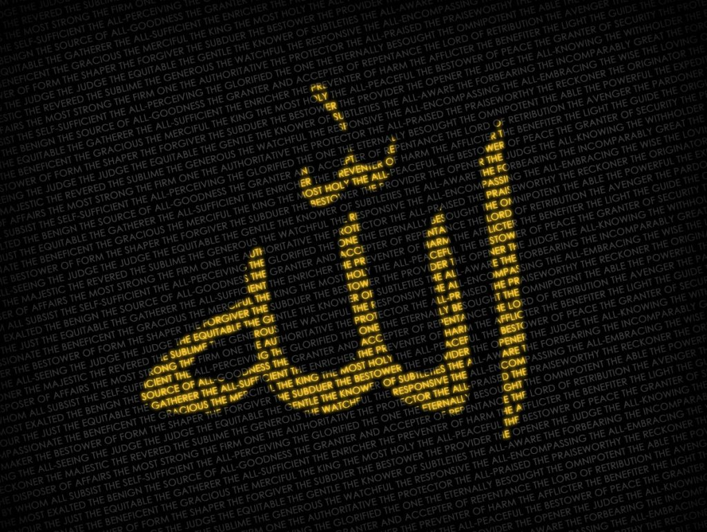 Islamic-HD-Wallpapers