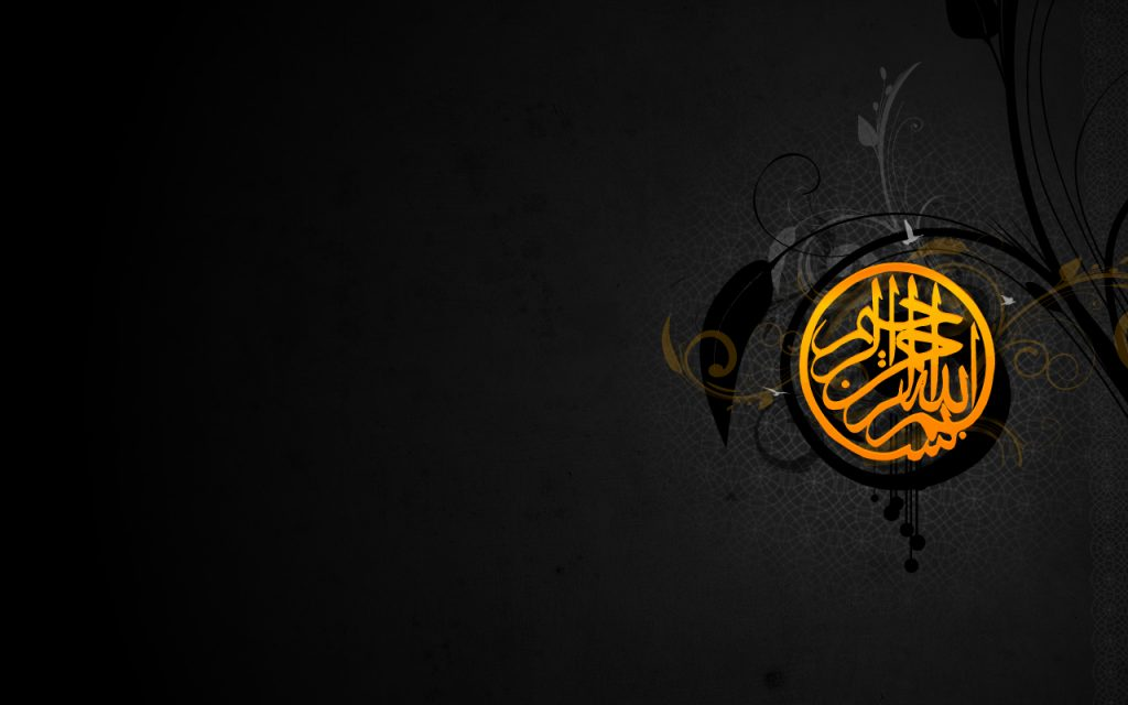 islamic-wallpaper-hd-bismillah