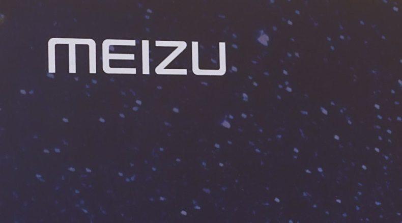 unbrick_meizu