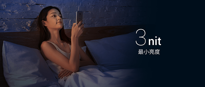 meizu-pro-6-3-nits-night-brightness