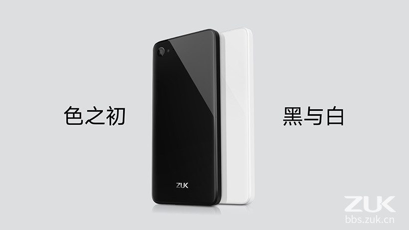 zuk-z2-color-options