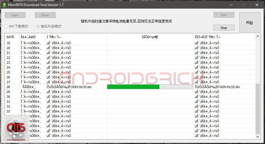 download_start_logo