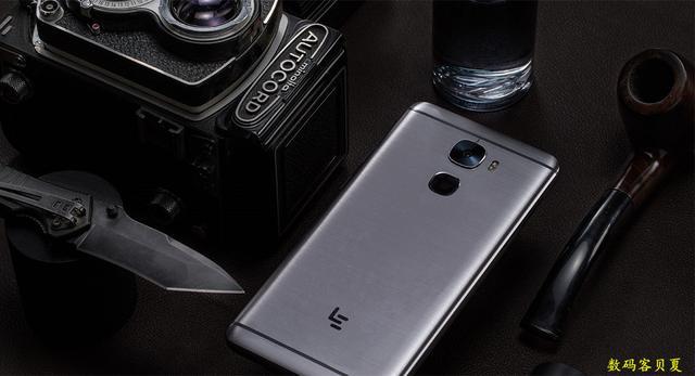LeEco / LeTV Qualcomm Snapdragon Modelleri imei Tamiri - imei Repair