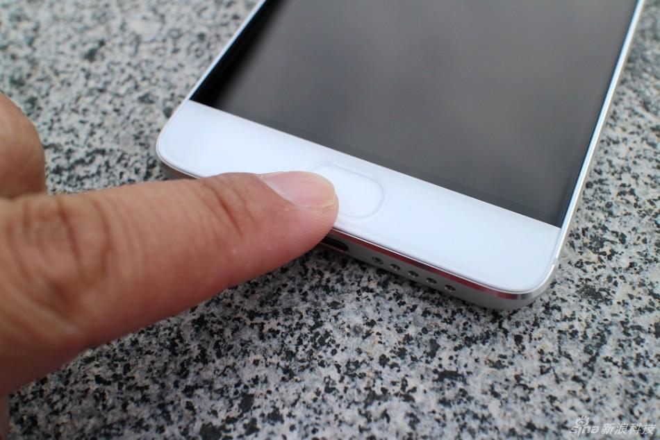 mi5s_fingerprint