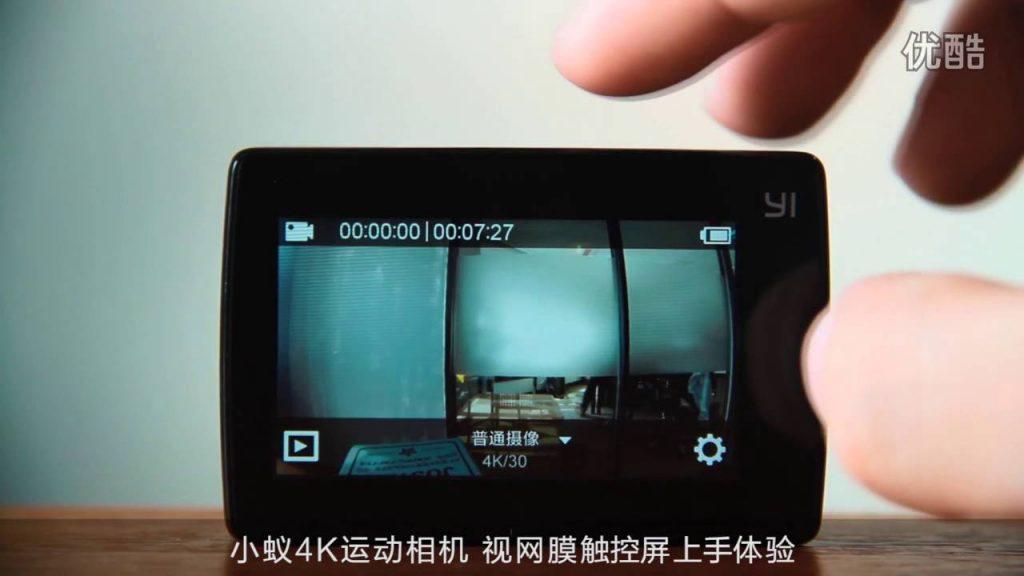 Xiaomi Yi 2 LCD