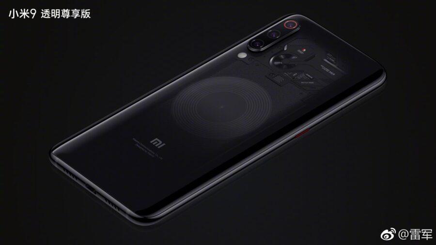 Download Android 10 Miui 11 Beta for Xiaomi Mi 9